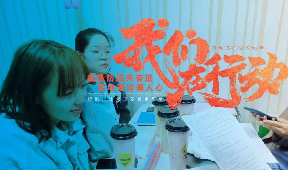 北京校尉画室,北京画室,北京美术名师