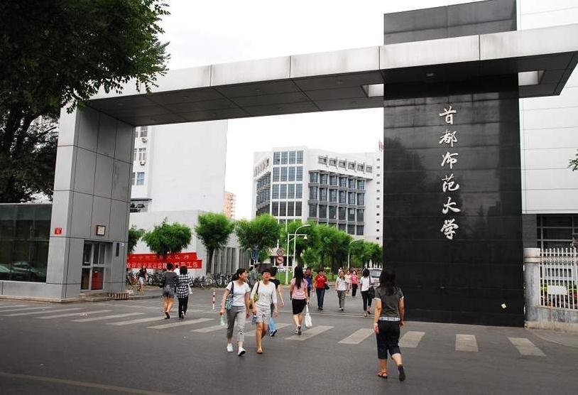 北京美术培训,北京画室,北京美院培训画室