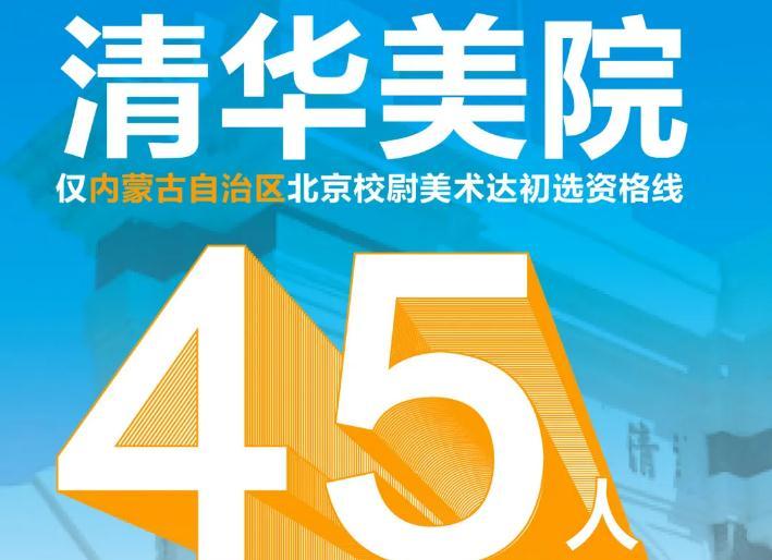 北京校尉画室,北京画室,北京美术培训画室