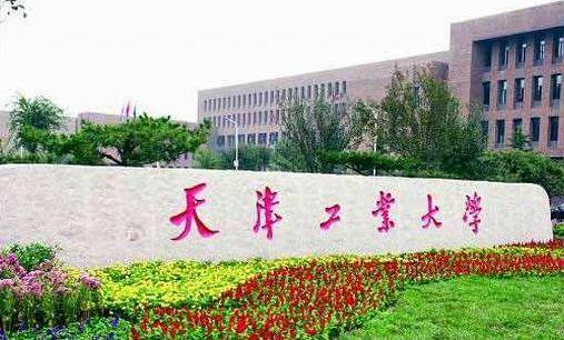 天津工业大学,北京艺术画室,北京美术高考培训