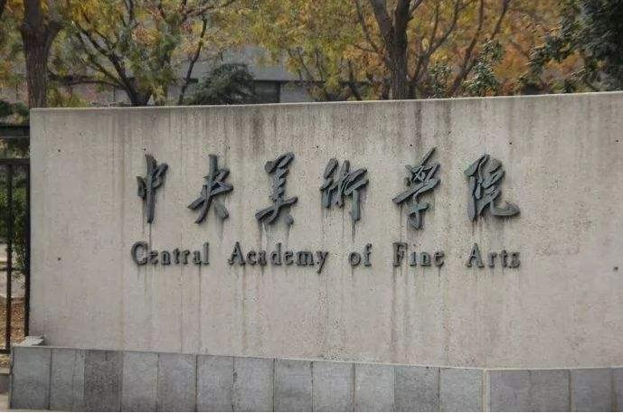 北京美院培训班,北京校尉画室,北京画室招生
